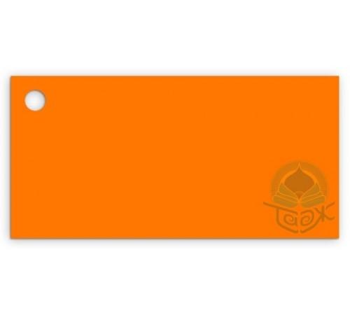 Оранжевое солнце TP-025 (глянец)