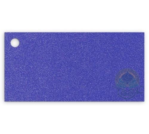 Синий ТМ-407 (металлик)